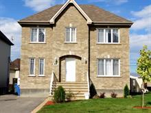 Maison à vendre à Châteauguay, Montérégie, 74, Rue  Marc-Laplante Est, 17796098 - Centris