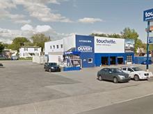 Bâtisse commerciale à vendre à Chomedey (Laval), Laval, 275, boulevard  Curé-Labelle, 14543067 - Centris