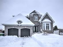 Maison à vendre à Dollard-Des Ormeaux, Montréal (Île), 30, Rue  Pierre-Trudeau, 11398343 - Centris