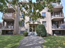 Condo à vendre à Rivière-des-Prairies/Pointe-aux-Trembles (Montréal), Montréal (Île), 7805, Avenue  René-Descartes, app. 5, 15970323 - Centris