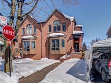Maison à vendre à Rivière-des-Prairies/Pointe-aux-Trembles (Montréal), Montréal (Île), 12235, Avenue  Fernand-Gauthier, 21822895 - Centris