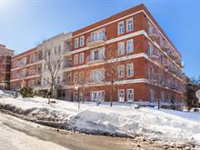 Condo / Apartment for rent in Côte-des-Neiges/Notre-Dame-de-Grâce (Montréal), Montréal (Island), 5780, Avenue  Decelles, apt. 102, 17873477 - Centris