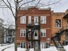 Condo for sale in Rosemont/La Petite-Patrie (Montréal), Montréal (Island), 6771, 2e Avenue, 11405155 - Centris