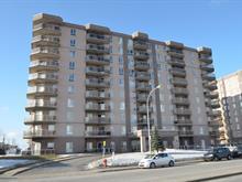 Condo à vendre à Anjou (Montréal), Montréal (Île), 7200, boulevard des Galeries-d'Anjou, app. 107, 18023274 - Centris