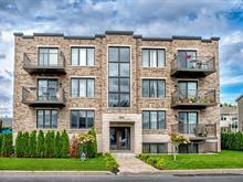Condo à vendre à Brossard, Montérégie, 6025, Rue  Anthony, app. 5, 27593697 - Centris