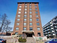 Condo / Appartement à louer à Saint-Lambert, Montérégie, 6, Avenue  Argyle, app. 300, 21744175 - Centris