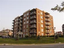 Condo / Apartment for rent in Saint-Laurent (Montréal), Montréal (Island), 6650, boulevard  Henri-Bourassa Ouest, apt. 101, 26697357 - Centris
