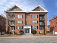 Condo / Appartement à louer à Saint-Laurent (Montréal), Montréal (Île), 2675, boulevard  Poirier, app. 102, 17846014 - Centris