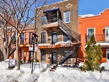Condo à vendre à Le Plateau-Mont-Royal (Montréal), Montréal (Île), 5367, Rue  De Brébeuf, 28621818 - Centris