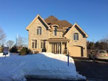 House for sale in L'Assomption, Lanaudière, 401, Rue de la Seugne, 24586475 - Centris