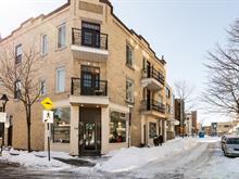 Condo / Appartement à louer à Le Plateau-Mont-Royal (Montréal), Montréal (Île), 712, Rue  Gilford, 9085871 - Centris