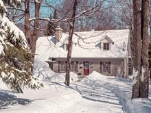 Maison à vendre à Rigaud, Montérégie, 39, Rue  Bourget, 22310430 - Centris
