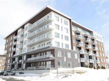 Condo à vendre à Blainville, Laurentides, 40, Rue  Simon-Lussier, app. 210, 22416301 - Centris