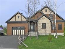 Maison à vendre à Victoriaville, Centre-du-Québec, 1, Rue de la Sérénité, 21294976 - Centris