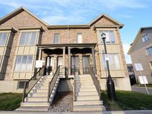 Condo for sale in Lachine (Montréal), Montréal (Island), 449, Avenue  J.-Alphonse-Lachance, 16565832 - Centris