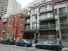 Condo for sale in Ville-Marie (Montréal), Montréal (Island), 1455, Rue  Towers, apt. 204, 18879963 - Centris