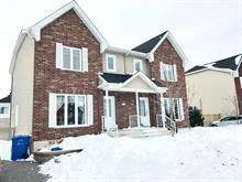 Maison à vendre à L'Épiphanie - Ville, Lanaudière, 463, Rue des Roseaux, 20708991 - Centris