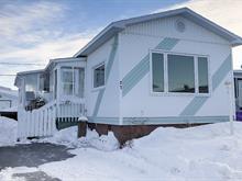 Mobile home for sale in Gatineau (Gatineau), Outaouais, 27, 9e Avenue Ouest, 11698495 - Centris
