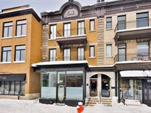 Commercial unit for rent in Le Plateau-Mont-Royal (Montréal), Montréal (Island), 207, Avenue  Laurier Ouest, 15801129 - Centris