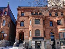 Income properties for sale in Ville-Marie (Montréal), Montréal (Island), 1527 - 1529, Rue  Sherbrooke Ouest, 13994687 - Centris