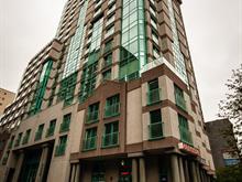 Condo / Apartment for rent in Ville-Marie (Montréal), Montréal (Island), 1625, Avenue  Lincoln, apt. 207, 18687998 - Centris