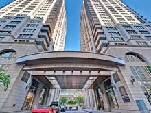 Condo à vendre à Ville-Marie (Montréal), Montréal (Île), 1200, boulevard  De Maisonneuve Ouest, app. 17E, 24710262 - Centris