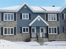 Condo à vendre à Victoriaville, Centre-du-Québec, 146, Rue  Saint-Cyr, app. 2, 28307931 - Centris