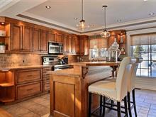 Maison à vendre à Candiac, Montérégie, 27, Place  Gabriel, 20969284 - Centris