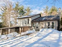 House for sale in Rock Forest/Saint-Élie/Deauville (Sherbrooke), Estrie, 5335, Rue  Turgeon, 22291440 - Centris
