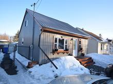 House for sale in Brownsburg-Chatham, Laurentides, 441, Rue des Érables, 26579594 - Centris
