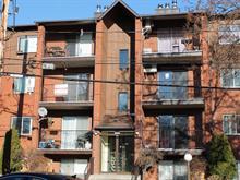Condo for sale in Chomedey (Laval), Laval, 765, 75e Avenue, apt. 302, 15867217 - Centris