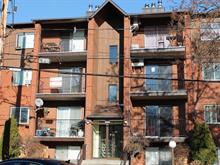 Condo à vendre à Chomedey (Laval), Laval, 765, 75e Avenue, app. 302, 15867217 - Centris