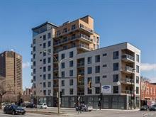 Condo for sale in Ville-Marie (Montréal), Montréal (Island), 1110, boulevard  René-Lévesque Est, apt. 406, 27746784 - Centris
