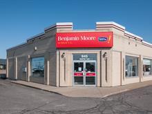 Business for sale in Chambly, Montérégie, 845, boulevard  De Périgny, suite 101, 27568128 - Centris