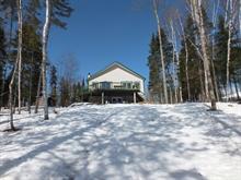 Maison à vendre à Kiamika, Laurentides, 61, Chemin du Lac-Louvigny, 9475877 - Centris
