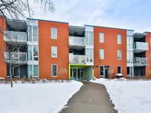 Condo for sale in Côte-des-Neiges/Notre-Dame-de-Grâce (Montréal), Montréal (Island), 4100, Avenue  Benny, apt. B201, 16129906 - Centris