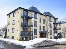 Condo for sale in L'Île-Bizard/Sainte-Geneviève (Montréal), Montréal (Island), 159, Avenue du Manoir, apt. 4, 28697975 - Centris