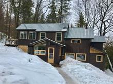 Maison à vendre à La Pêche, Outaouais, 494, Chemin  Pontbriand, 12692555 - Centris