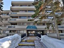Condo à vendre à La Cité-Limoilou (Québec), Capitale-Nationale, 3, Rue des Jardins-Mérici, app. 304, 14517554 - Centris