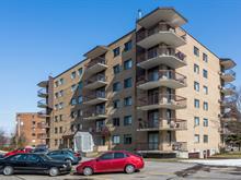 Condo à vendre à Anjou (Montréal), Montréal (Île), 7031, Avenue  Lionnaise, app. 206, 13028186 - Centris