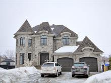 House for sale in Terrebonne (Terrebonne), Lanaudière, 57, Rue de Gannes, 24621681 - Centris