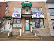 Duplex for sale in Le Sud-Ouest (Montréal), Montréal (Island), 2519 - 2521, Rue  Springland, 11729429 - Centris