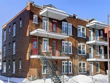 Condo for sale in La Cité-Limoilou (Québec), Capitale-Nationale, 836, Avenue  Murray, 26634338 - Centris