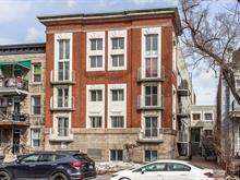 Condo for sale in Mercier/Hochelaga-Maisonneuve (Montréal), Montréal (Island), 1859, boulevard  Pie-IX, apt. 102, 24019906 - Centris