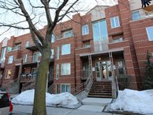 Condo for sale in Rosemont/La Petite-Patrie (Montréal), Montréal (Island), 4356, Rue de Chambly, 27460456 - Centris