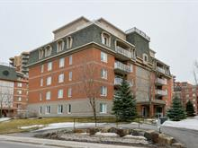 Condo for sale in Chomedey (Laval), Laval, 3440, boulevard  Le Carrefour, 23169238 - Centris