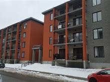 Condo à vendre à Mercier/Hochelaga-Maisonneuve (Montréal), Montréal (Île), 7400, Rue  Cléophée-Têtu, app. 301, 23635564 - Centris