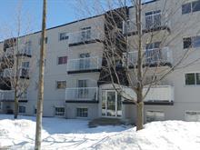 Condo / Apartment for rent in Le Vieux-Longueuil (Longueuil), Montérégie, 836, Rue  Falardeau, apt. 2, 21036972 - Centris