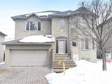 Maison à vendre à Kirkland, Montréal (Île), 5, Rue de l'Artiste, 19808634 - Centris