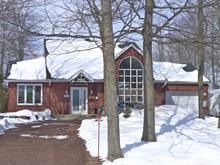 Maison à vendre à Saint-Christophe-d'Arthabaska, Centre-du-Québec, 5, Avenue du Centre, 25708808 - Centris